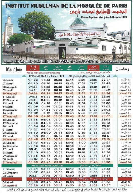 Calendrier Musulmans.Calendrier Du Mois De Ramadan 2019